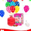 40 Ballons a pois 30 cm + Hélium Maxi · Pack pois Maxi40 Ballons a pois 30 cm + Hélium Maxi · Pack pois Maxi